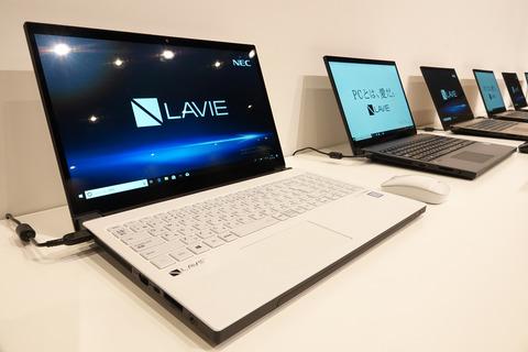 lavie-note-next-002