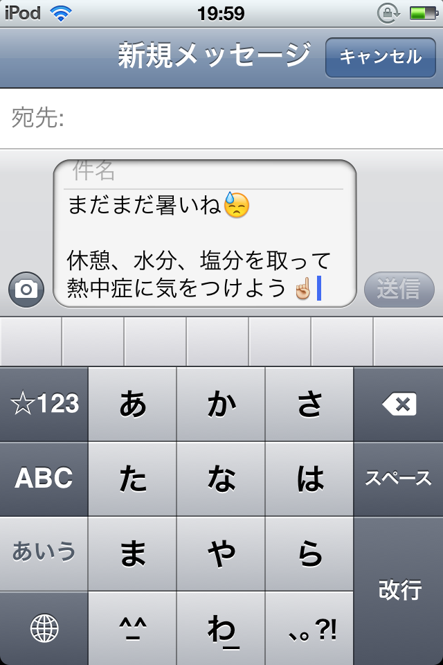 livedoor.blogimg.jp/smaxjp/imgs/5/6/56a7a724.png