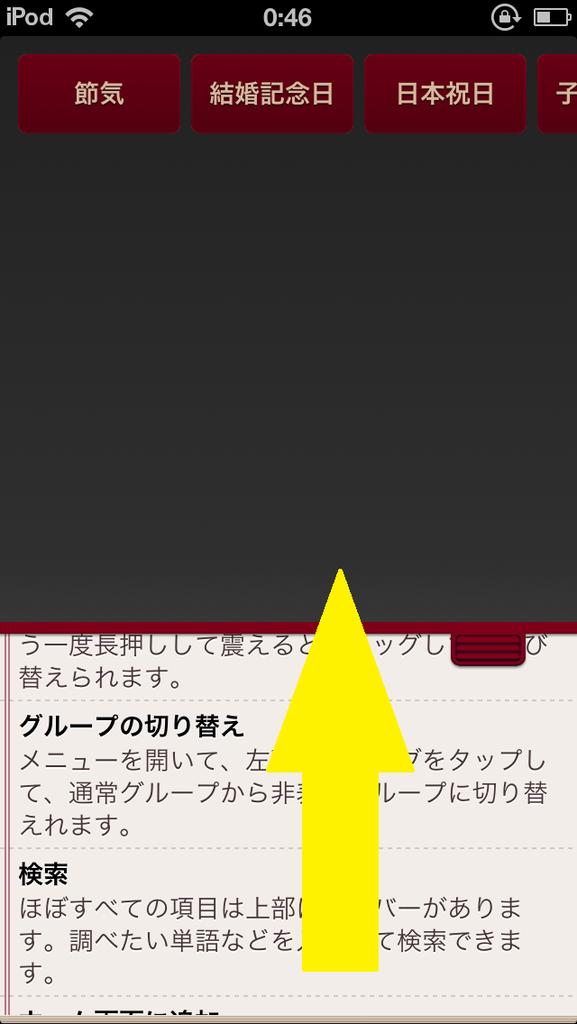 livedoor.blogimg.jp/smaxjp/imgs/5/6/56d5b470.png