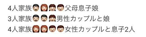 emoji_004