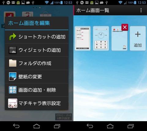 device-2013-06-30-125317