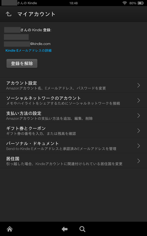 Screenshot_2014-02-05-18-48-36