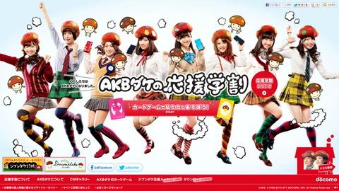 130115_gakuwari_site_01_960