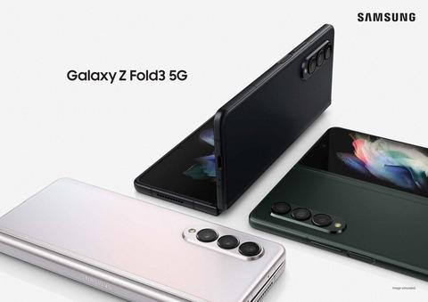 GalaxyZFold3_02