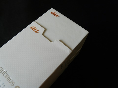 上質感あり?クアッドコアCPU+2GBメモリー搭載のau向けハイスペックスマホ「Optimus G LGL21」の箱の外観をチェック【レビュー】