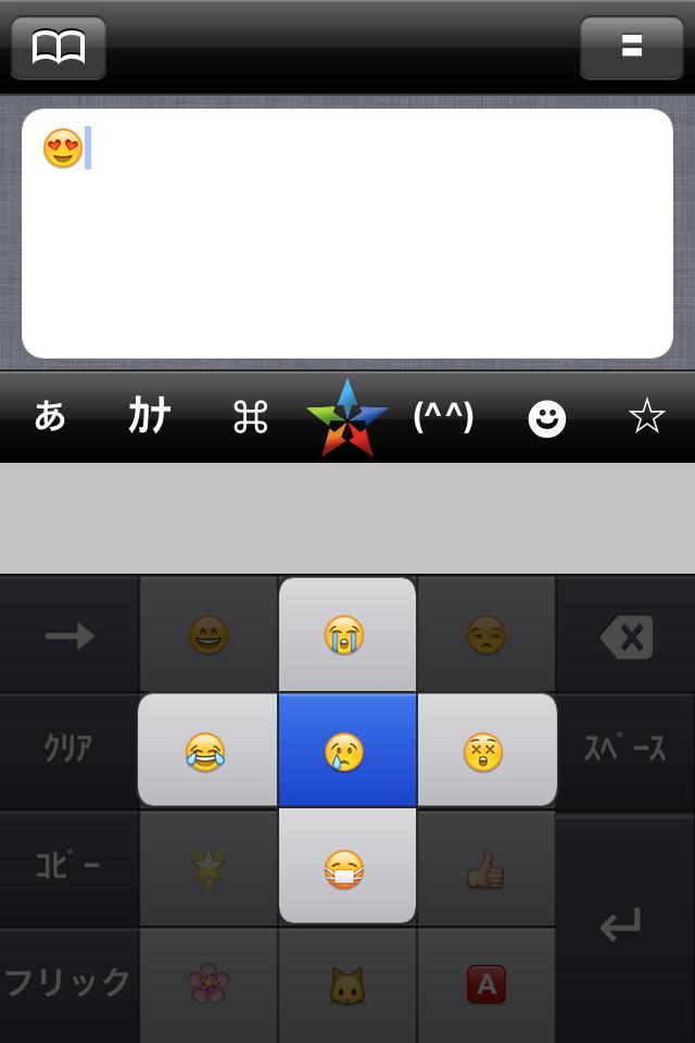 livedoor.blogimg.jp/smaxjp/imgs/5/7/579c524e.png