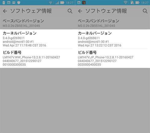 ZenFoneGo-GoTV13