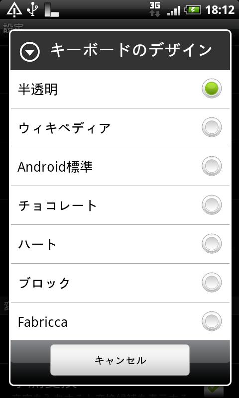 livedoor.blogimg.jp/smaxjp/imgs/7/8/780c421a.png