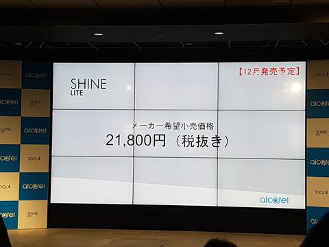 20161012_105430