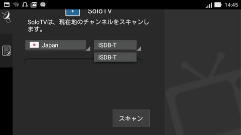 ZenFoneGoTV-OneSeg08