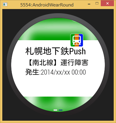 androidwear_004