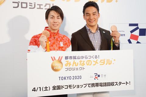 tokyo2020-medal-015