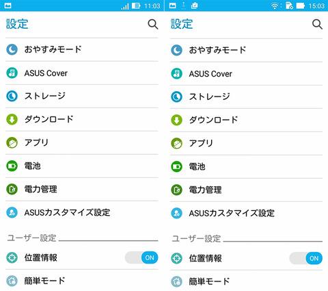 ZenFoneGo-GoTV09