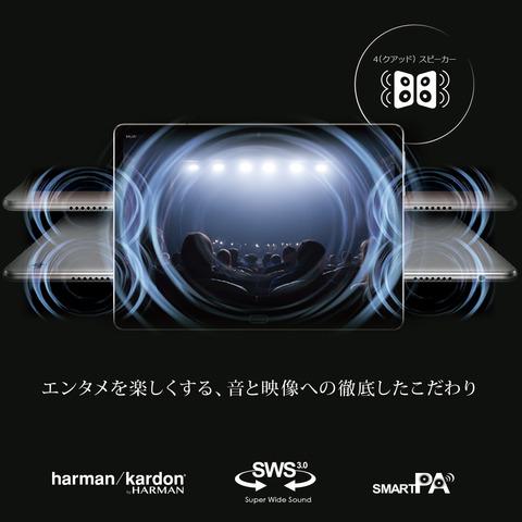 170530_『HUAWEI MediaPad M3 lite』新登場_4