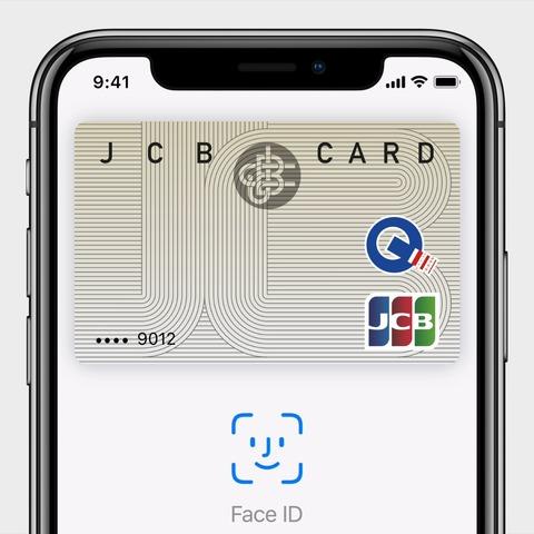 S_ApplePay-Compact-B@3x_iphone