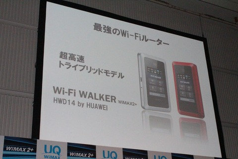 WiMAX2_03