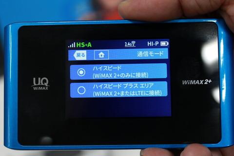 171023_uq_Speed Wi-Fi NEXT WX04_05_960