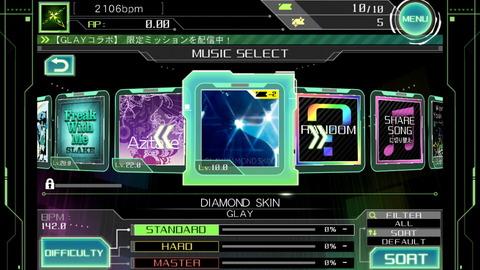 131219_cross_beats_09_960