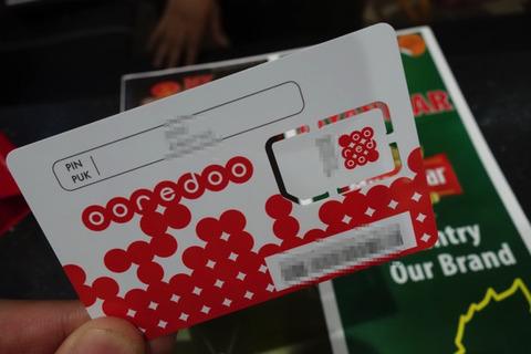 OoredooのプリペイドSIMカード デザイン