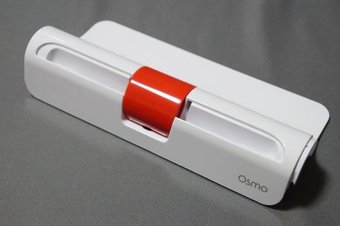 osmo-008