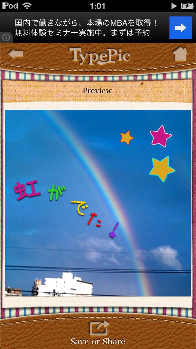 livedoor.blogimg.jp/smaxjp/imgs/5/d/5d0044d0.png