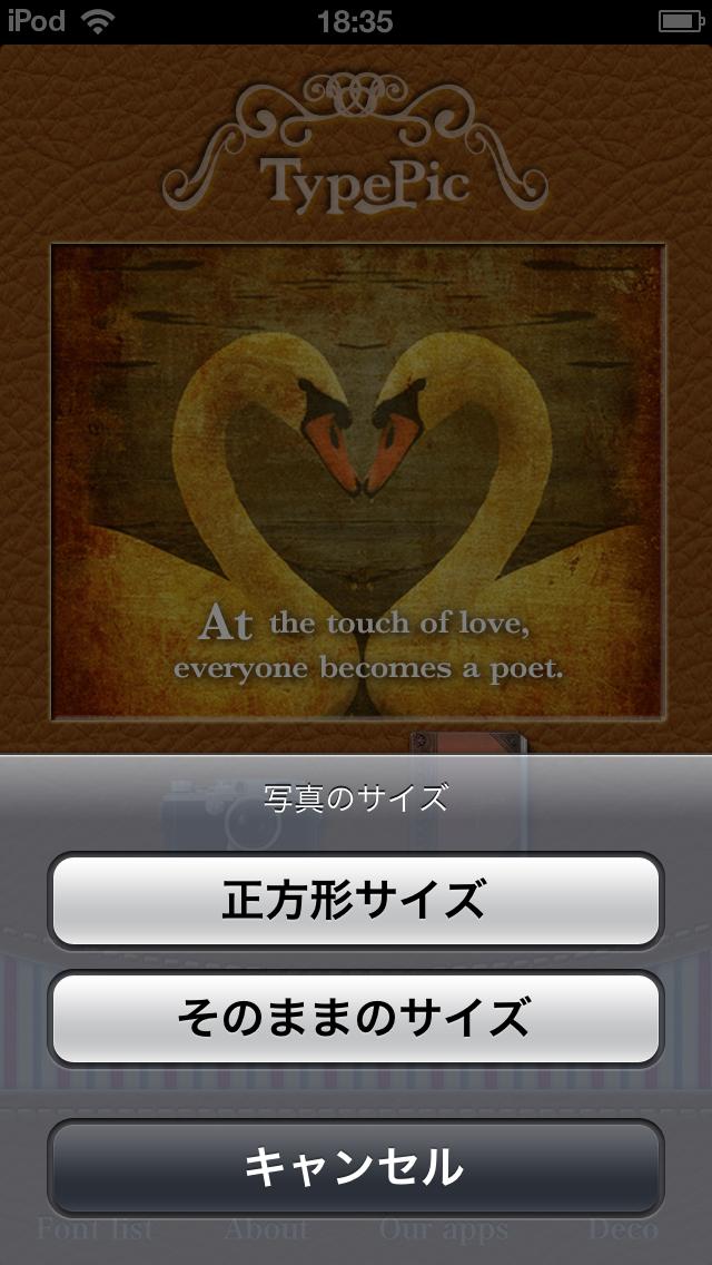 livedoor.blogimg.jp/smaxjp/imgs/5/d/5d434bbd.png