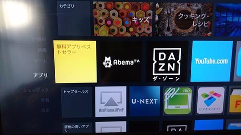 DAZN12