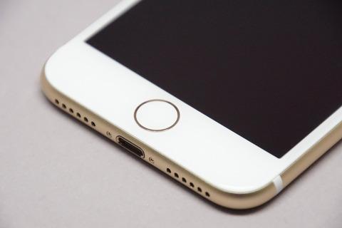iphone7-205