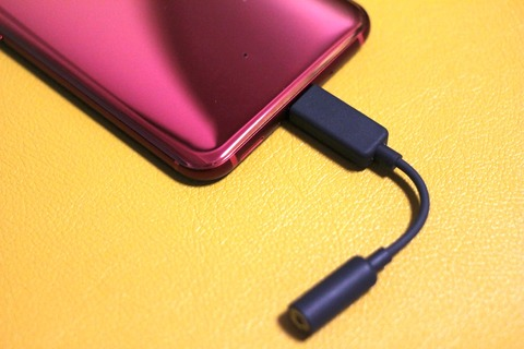 HTC U11 SIMフリー 09