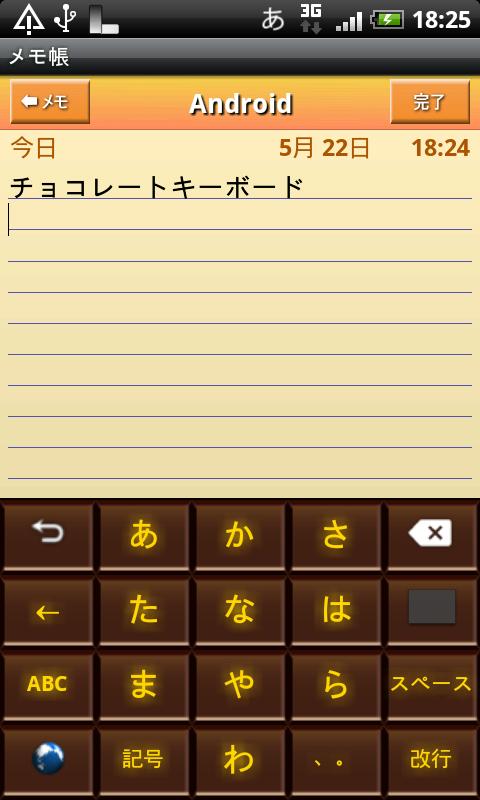 livedoor.blogimg.jp/smaxjp/imgs/5/2/52e1343f.png