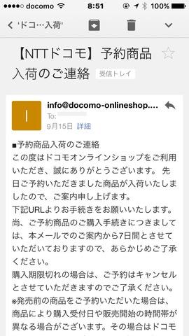 160914_dcm_02