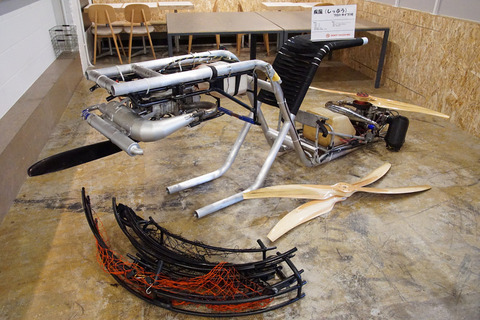 dronefund-019