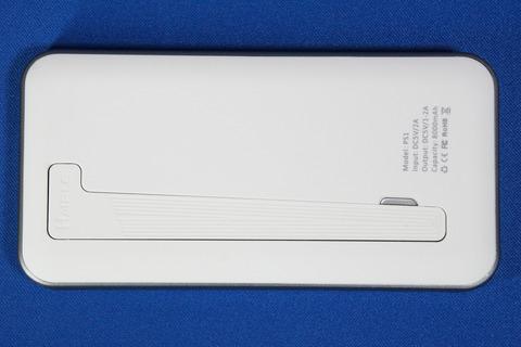 qi-mobilebattery-008