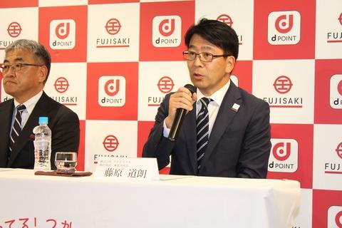 fujisaki04