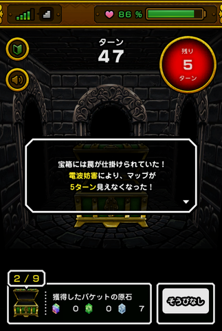 mineo-dungeon-008