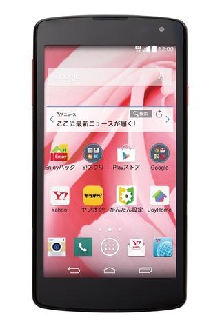 402LG_front_dis_pink
