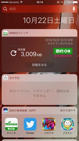 iphone7-318