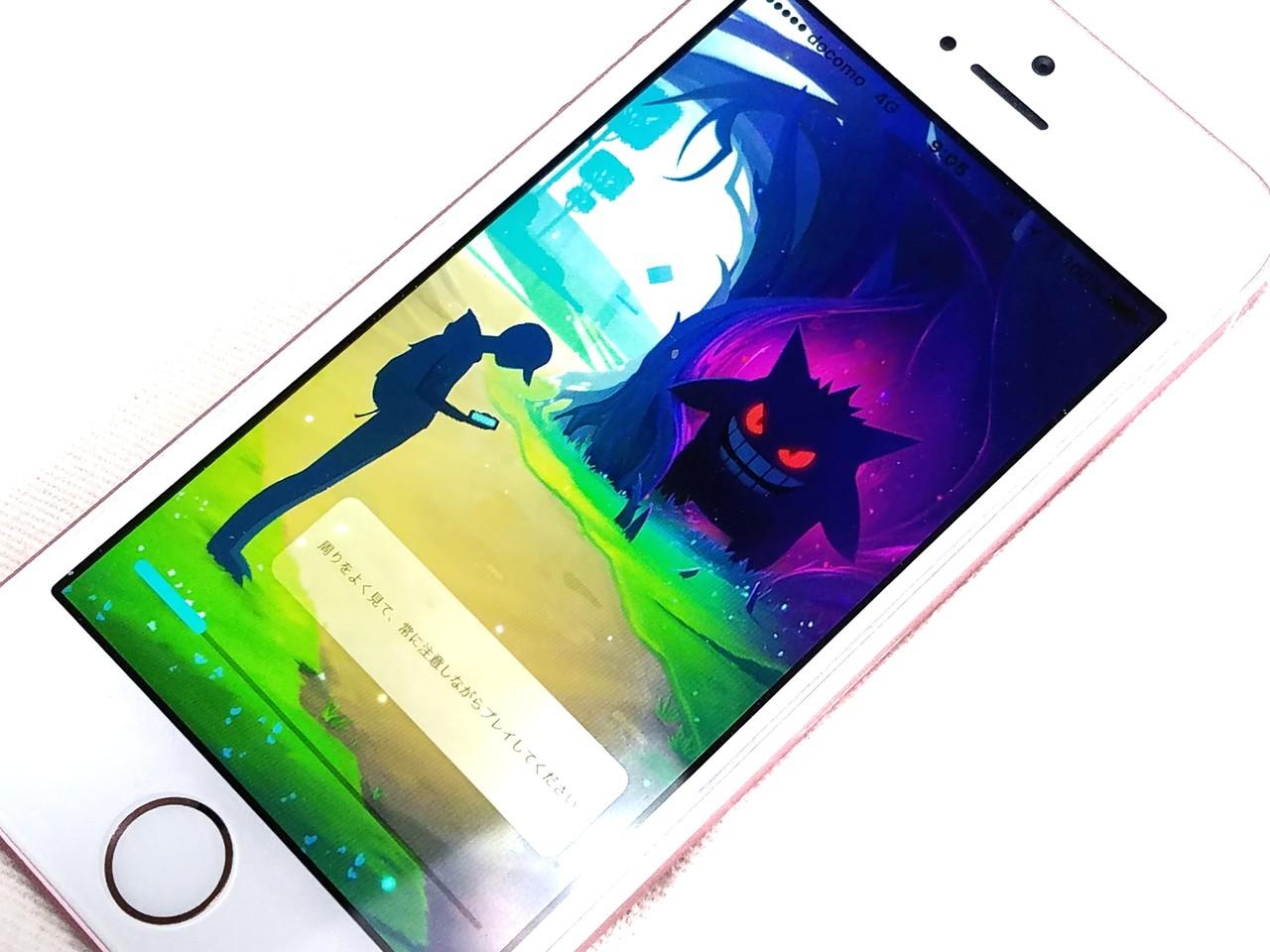 スマホなど向け人気ゲーム「pokemon go」がhalloweenキャンペーンを10