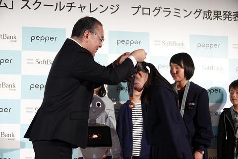 pepper-school-017