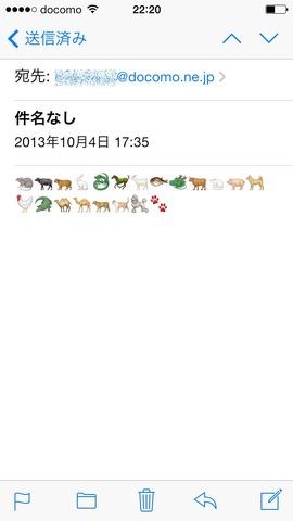 http://livedoor.blogimg.jp/smaxjp/imgs/6/2/627f7b45-s.jpg