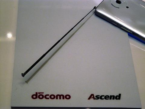 ドコモ初のUE Category 4対応スマホ!全部入りハイスペックな「Ascend D2 HW-03E」を写真でチェック【レポート】