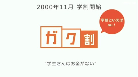 160112_au_08