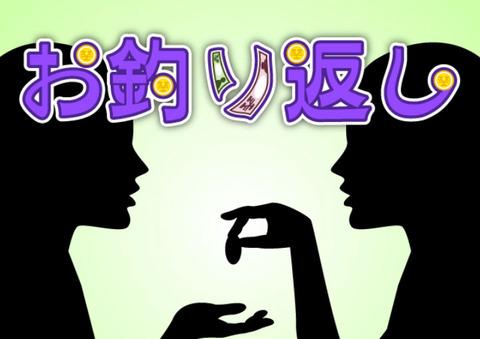 【最近のオススメ「Androidアプリ」特集:2012年6月11〜17日編】