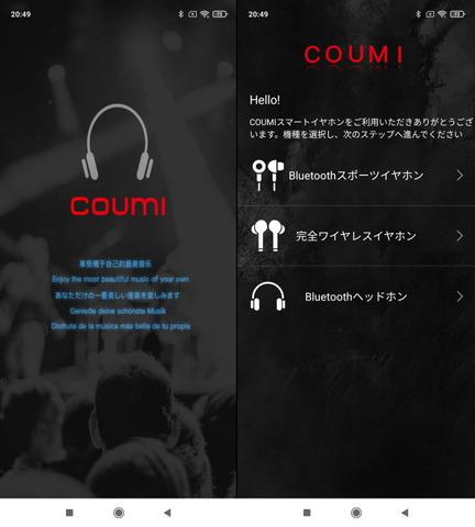 201229_coumi_anc860_30_960