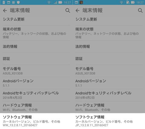 ZenFoneGo-GoTV12