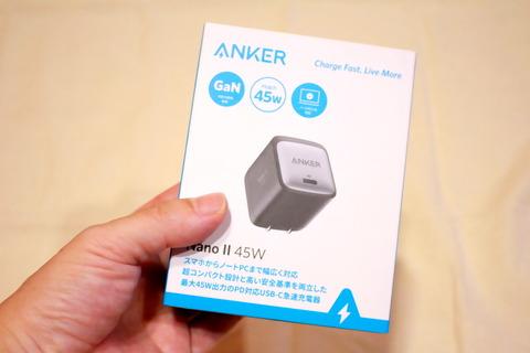 210528_anker_nanoII_02_960