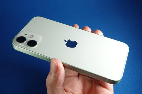 Photo of 小さくて可愛くて、高性能低価格! Appleの「いいとこ取り」した5G対応のスマートフォン「iPhone 12 mini」を第一印象[리뷰]- S-MAX