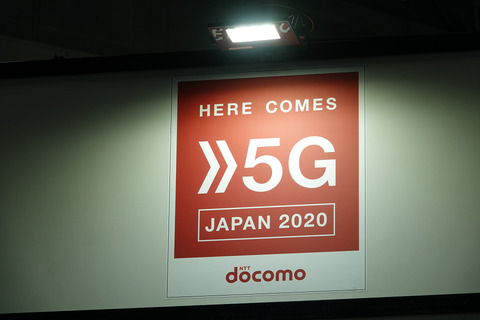 wj-docomo-002