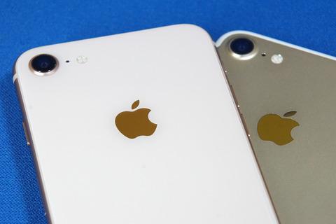 iphone8vs7-012