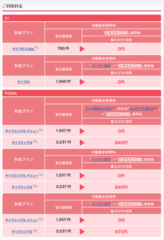 130115_gakuwari_image_01